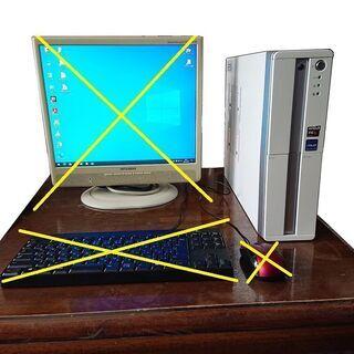 中古デスクトップ 本体のみ コア6 4GB