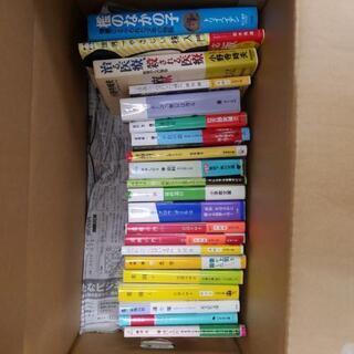 書籍 詰め合わせ