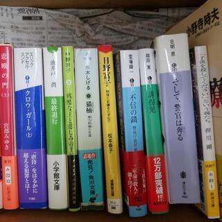 書籍 詰め合わせ - 家具
