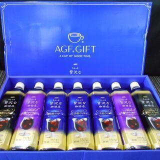 AGF LP-30 ちょっと贅沢な珈琲店 AGF GIF エスプ...