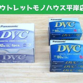 新品 Panasonic デジタルビデオカセット AY-D…