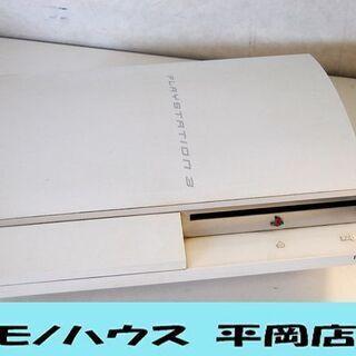 ジャンク PS3本体 CECHL00 80GB 白 プレステ3 ...