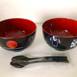 《新品未使用》くまモン 箱入り 山中漆器 お碗 2個セット