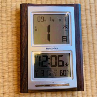 【ネット決済】GENTOS デジタル電波時計 SKR101-BR