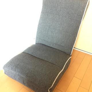 中古良品◎ニトリのハイバックレバー座椅子レジス