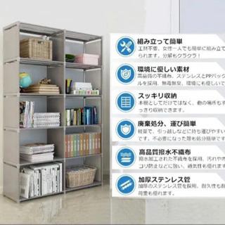 中国製の簡素な棚