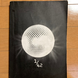 Mr.children ライブアルバム1/42 バンドスコア【バ...