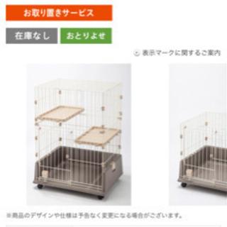 猫のゲージ   ゲージとトイレのセットもあります。(値段は…