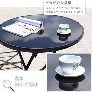 【未使用】折りたたみガラステーブル ブラック 丸テーブル 強化ガ...