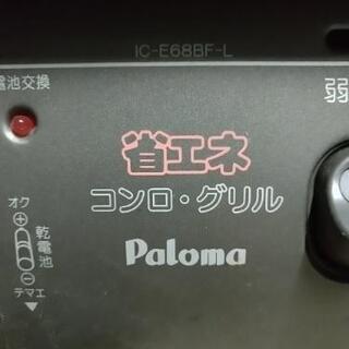 [売約御礼]LPG用2口ガステーブル(魚焼付)