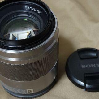 SONY 50mm f1.8 単焦点 SEL50F18