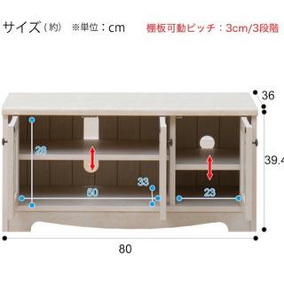 テレビ台(ニトリ)