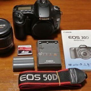 ■残り1日■中級デジタル一眼レフ EOS30D すぐに使えるセット!