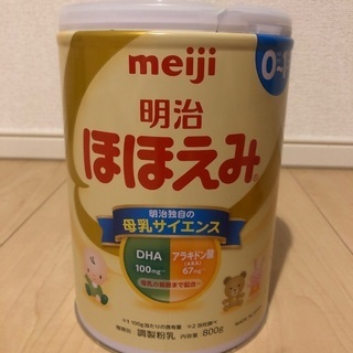 ほほえみ 粉ミルク缶 +おまけ