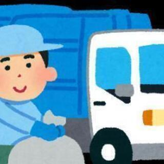 【西成区正社員】3t 4t車ゴミの収集ドライバー【社保完備】