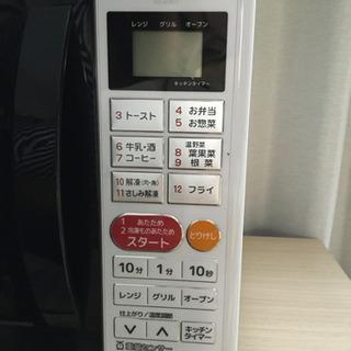 最終値下げ ZEPEAL  レンジ 美品 - 家電