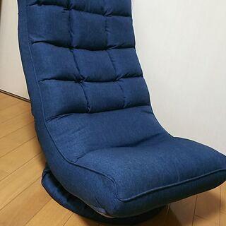 心地よすぎる回転座椅子