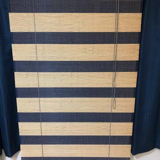 ニトリ 竹製ロールアップシェード 2個