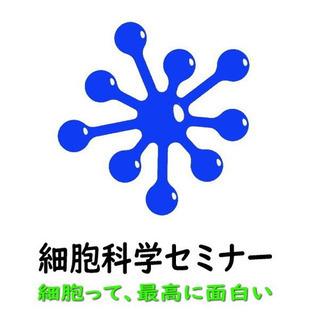 知ってます?日本は世界トップクラスの添加物大国!