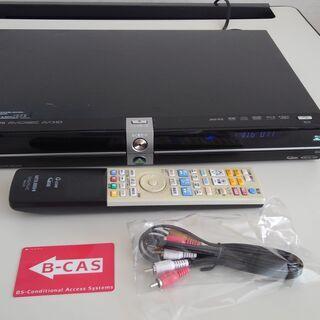 【商談成立】三菱リアル DVR-BZ250ブルレーレイレコ…