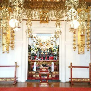 婚活💛 女性満席です! 10.11sun  浅草お寺コン~ノンアルコールで開催 - 台東区