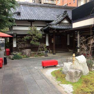婚活💛 女性満席です! 10.11sun  浅草お寺コン~ノンアルコールで開催 - パーティー
