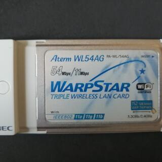 NEC AtermトリプルワイヤレスLANカード PA-WL/54AG