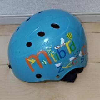 ブリヂストン 子ども用ヘルメット 46~52cm