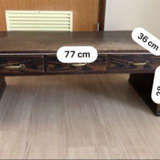 【昭和レトロ】アンティーク家具 文机 ローテーブル 引出し付