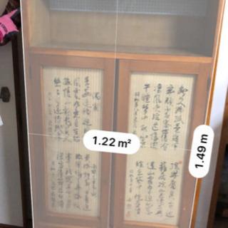 【昭和レトロ】アンティーク家具 書棚 一部ガラス扉なし