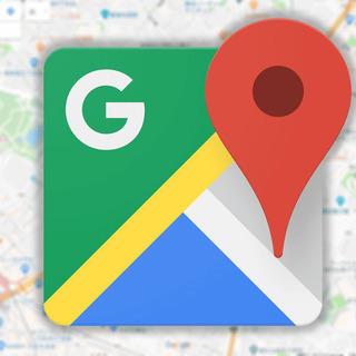 【店舗向け:無料オンラインセミナー】Googleマイビジネスを集客に使えていますか? - さいたま市
