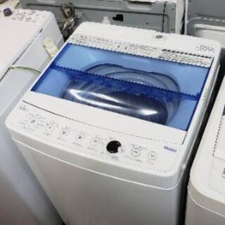 高年式 2018年製 ハイアール 洗濯機 4.5kg☆