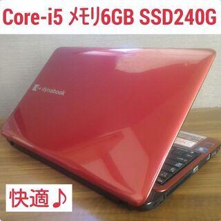 美品 Core-i5 メモリ6G SSD240G Office搭...