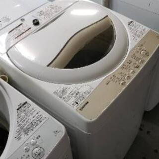 2016年製 東芝 洗濯機 5kg☆