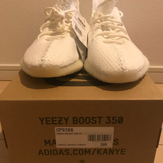 adidas Yeezy Boost 350 v2 cream/...