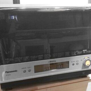 Panasonic ビストロ スチームオーブンレンジ NE-BS...