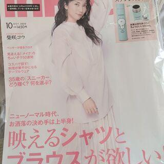【昨日9/7発売の雑誌】引取¥300