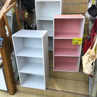カラーボックス大量★500円 買取帝国 朝霞店