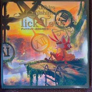 ★5冊セット★【キンコン西野さん絵本】チックタック 約束の時計台