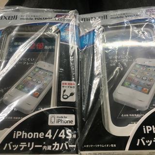 iPhone4s用