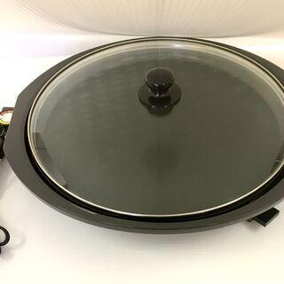 未使用 ホットプレート 丸型 約38cm 焼肉