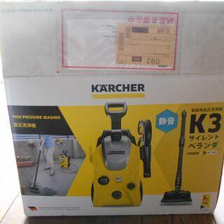 新品未使用 KARCHER ケルヒャー 高圧洗浄機 K3 サイレ...