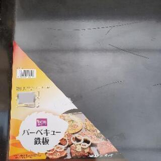 バーベキュー用 鉄板の画像
