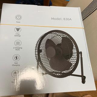 扇風機020最新版】USB扇風機 卓上扇風機 タイマー ファン ...