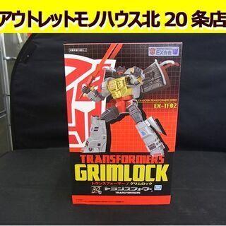 札幌 新品 TRANSFORMERS GRIMLOCK/トランス...
