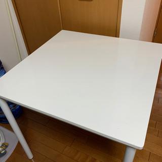 ニトリ ダイニングテーブル ホワイト 75×75×75