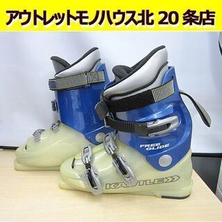 KASTLE/ケスレー☆スキーブーツ/スキー靴 FREE GLI...