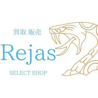 洋服、アクセサリー、バック 販売・買取 「Rejas」