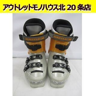 KASTLE/ケスレー スキーブーツ/スキー靴 FREE GLI...