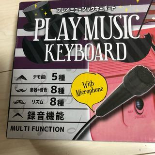 プレイミュージックキーボード♪